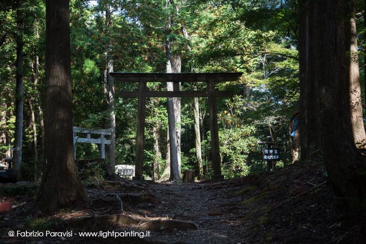 Trekking in giappone gli antichi percorsi del kumano kodo - Rito porta soldi ...